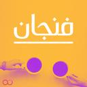 فنجان مع عبدالرحمن أبومالح podcast
