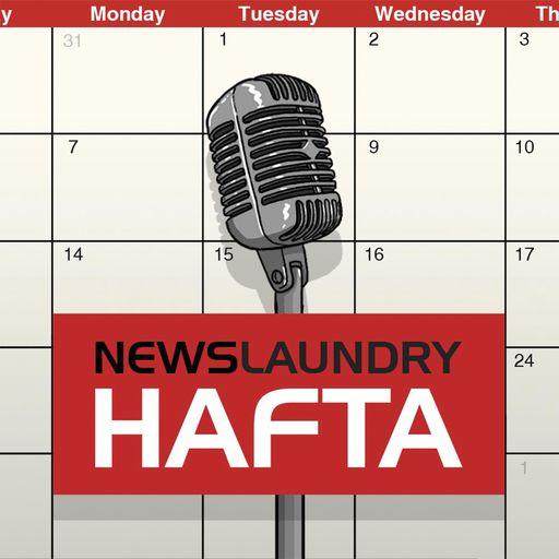 Chhota Hafta — Episode 232 NL Hafta podcast