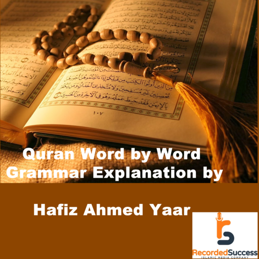 123 mp3 Quran Word By Word Explanation With Arabic Grammar