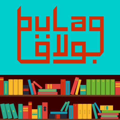 30: The Case Of Alaa Al-Aswany BULAQ podcast