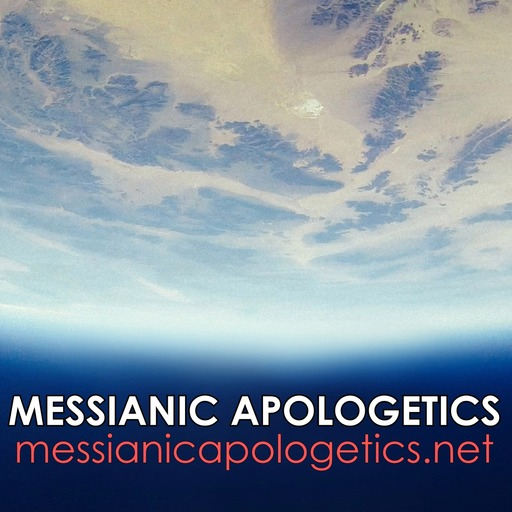 Adding To Torah? Messianic Apologetics podcast