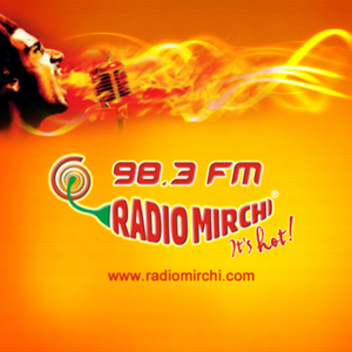 radio mirchi murga condom pe essay