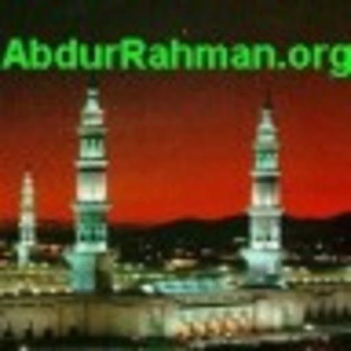 In The Name Of Allaah I Perform Ruqyah For You – Du'a From Sahih
