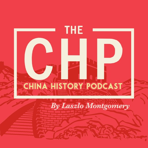 CHP-176-The History Of The Teochew People The China History