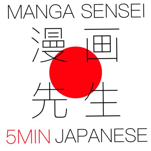 Wo B2 Kudasai   Please Do ____ (verb)   Beginner Japanese