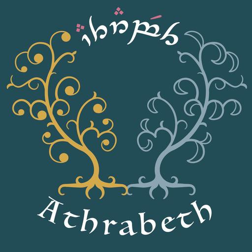 Episode 14: Quenya Catholic Prayers Athrabeth podcast