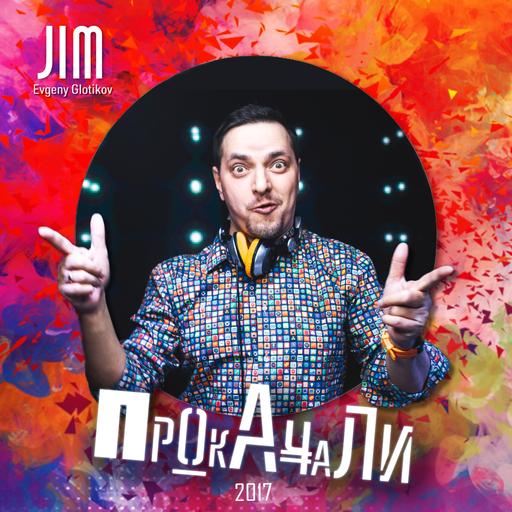 DJ Jim – ES Special 03 2019 DJ JIM podcast