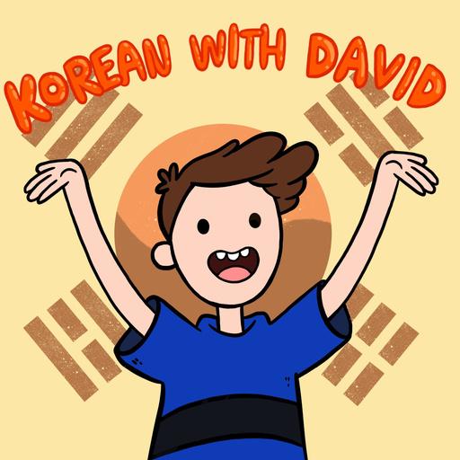 Episode 54 Good Morning, Afternoon, Evening In Korean? Learn Korean