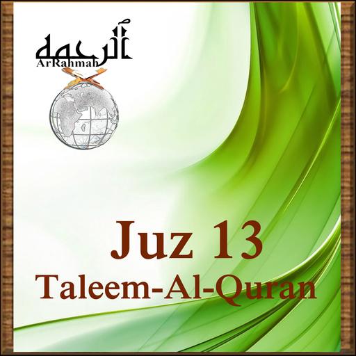 Lesson 128: Surah Yusuf 105-111 (Translation) Taleem-Al