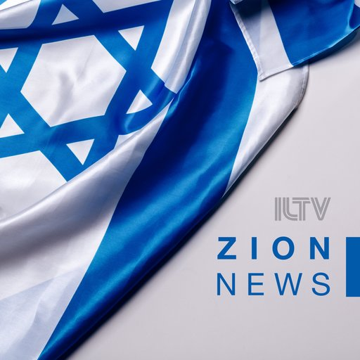 The Future Of The Temple Mount | 8/11/19 ZION NEWS podcast
