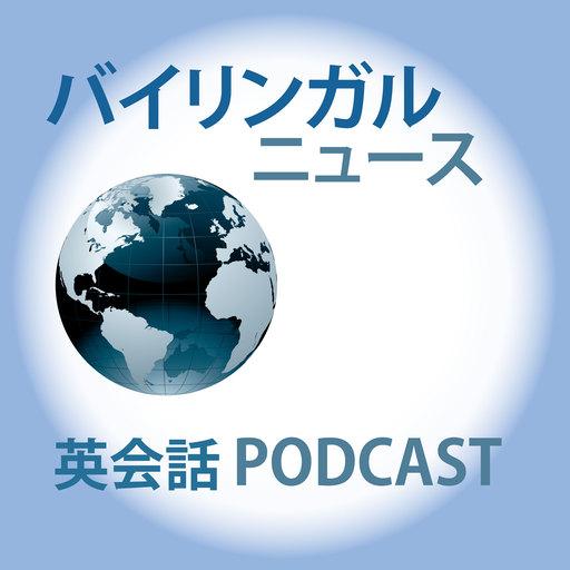 Mari Latihan Mendengarkan dengan 5 Kanal Podcast Bahasa Jepang Berikut!