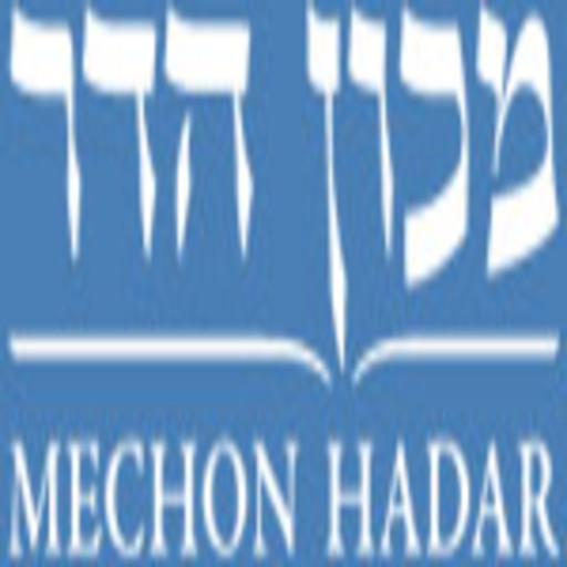 Weekday Amidah: Nusach And Binah's Niggun Mechon Hadar Online