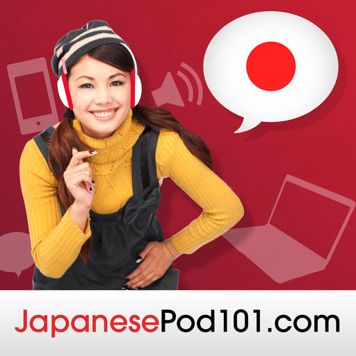 Extensive Reading In Japanese For Intermediate Learners 8 How To